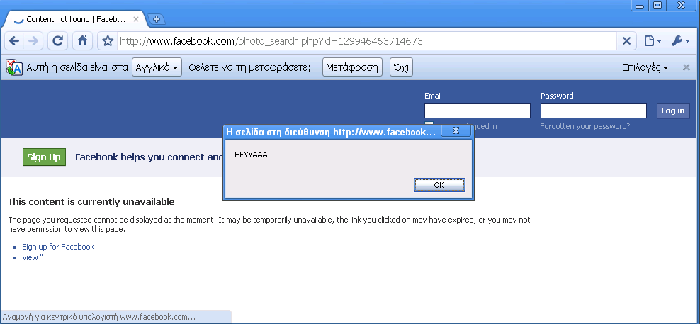 Critical Facebook XSS bugs could be used to hijack accounts | News